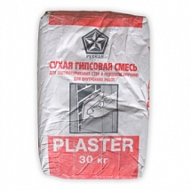 Гипсовая штукатурка Русеан Plaster серая 30 кг