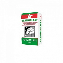 Гипсовая штукатурка Русеан Termoplast белая 30 кг