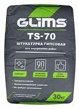 Штукатурка гипсовая GLIMS TS-70 30 кг белая
