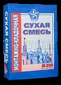 Монтажная смесь Русеан м 200