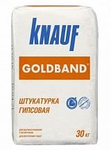 Штукатурка Кнауф Гольдбанд 30 кг